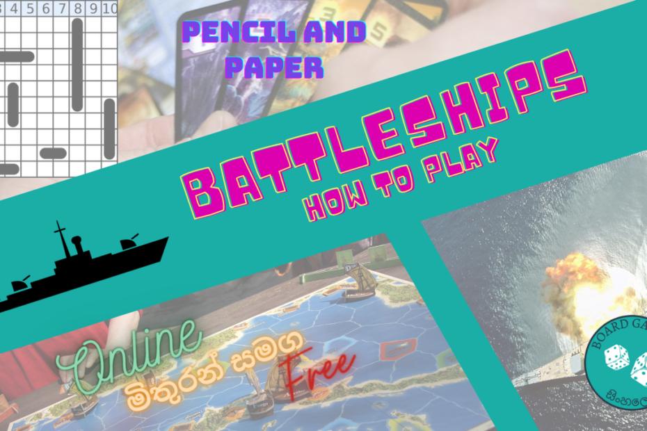 How to play Battleships online for free (Sinhala) - Battleships